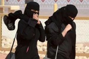 "Under Saudi law, it is essential for women to have a legal ""guardian"" who can restrict her travel."