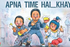 Amul is known for sharing topical tweets on trending topics.