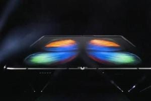 Meet Galaxy Fold, Samsung's first-ever commercial foldable phone