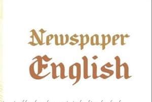 The cover of Newspaper English, written by veteran journalist Kiran Thakur.