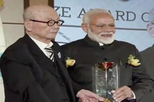 PM Modi honoured with Seoul Peace Prize, says time to fight terror together