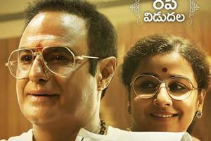 NTR Mahanayakudu movie review: Nandamuri Balakrishna film is high on drama, isn't a riveting political thriller