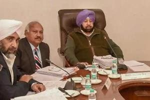 The announcement of setting up of the skill university was made by Captain Amarinder Singh-led Congress government in the first budget presented in 2017.