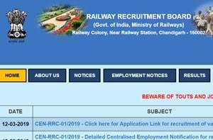 RRBRecruitment 2019: Registration begins for 1 lakh vacancies of Level 1 posts