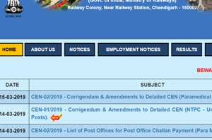 RRBNTPCRecruitment 2019:Read major changes in the notification