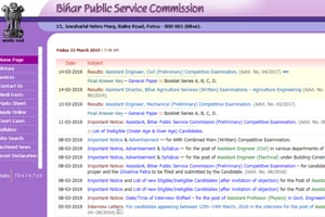 BPSC Results declared for assistant engineer and agriculture engineering exam