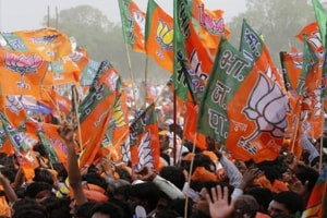 JD (U), which contested the 2014 Lok Sabha polls on its own, won only two seats of Nalanda and Purnia. It has emerged as the biggest gainer in the present seat-sharing deal after it returned back to the NDA fold in July 2017.