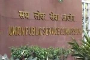 UPSC civil services exam 2019: The Union Public service Commission has extended the last date for receipt of application to 6pm on March 19, 2019.