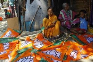 The constituency has been held by Bharatiya Janata Party's (BJP) Rama Devi since 2009 Lok Sabha elections. She had defeated Mohammad Anwarul Haque of the Rashtriya Janata Dal of Lalu Prasad. Haque held the seat in 1999-2004 and had given her a tough fight in the 2014 Lok Sabha elections.