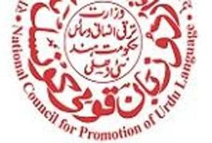 The National Council for Promotion of Urdu Language (NCPUL) is an autonomous body under the ministry of human resource development (HRD). The artistes it has reportedly shortlisted to carry the banner of Urdu are: Shahrukh Khan, Salman Khan and Katrina Kaif.