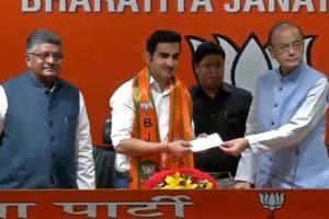 Former Cricketer Gautam Gambhir joins BJP ahead of Lok Sabha election