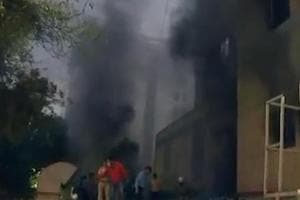 Fire breaks out at AIIMS Trauma Centre in New Delhi, no casualty