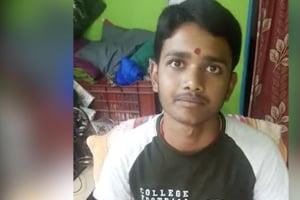 'Studied 15 hours daily': Bihar board class 10th topper Sawan Raj Bharti