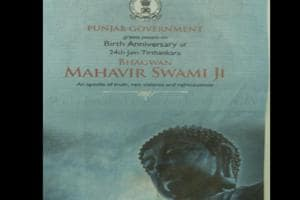 Punjab government goofs up, prints Buddha's image in Mahavir Jayanti ad
