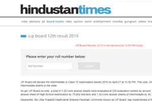 UP Board 12th Result 2019: How to check intermediate result on mobile