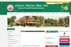 HBSE 12th Result 2019 topper: Deepak Kumar of Bhiwani tops Haryana Board inter exam with 497 marks