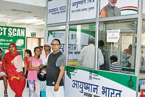 157 restricted medical procedures can now be availed at pvt hospitals