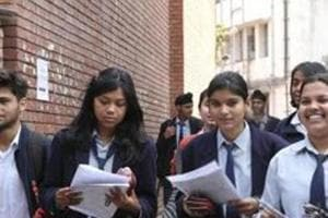 Assam board HS Result 2019 date: AHSEC 12th results at 9am tomorrow