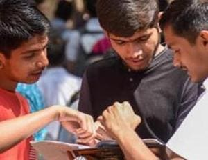 West Bengal 12th Result 2019: WBCHSE Uccha Madhyamik results tomorrow