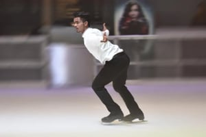 27 athletes to participate in  national figure skating event