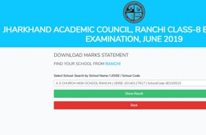 JACJharkhand Class 8 special exam result 2019 declared, here's how to check