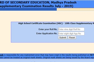 MPBoard 10th supplementary result 2019 declared, here's the direct link to download HSCscorecard
