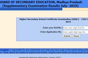 MPBoard 12th supplementary result 2019 declared, here's the direct link to download HSSCresult