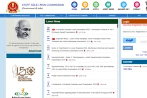 Announced: SSC CGL Tier 1 Result 2018 declared at ssc-nic-in