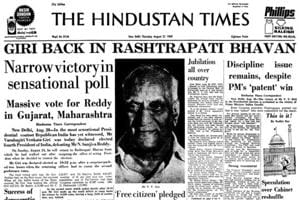 From the archives of the Hindustan Times: August 21