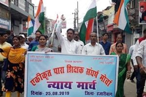 Jharkhand para-teachers up in arms again for their demand of regularisation, wage fixation