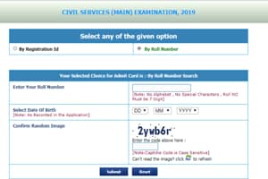 UPSC Civil services main exam admit card 2019 released, here's how to download