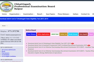 CG Vyapam SET Admit Card 2019 released, download before September 6