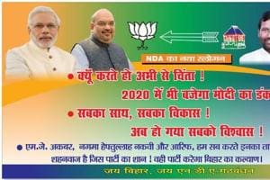 JD -U- MLA puts up 'Modi's fame' billboards while party projects 'reliable Nitish'