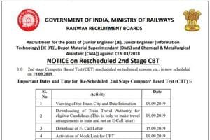 RRB JE 2019 CBT 2: Exam city, date, mock link of rescheduled test to be out today