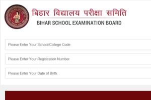 Bihar Board 10th, 12th dummy admit card 2020 released at bsebinteredu-in, direct link here