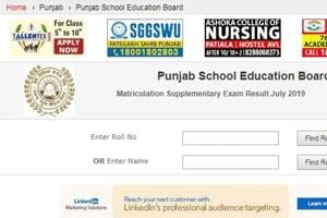 PSEB 10th supplementary result 2019 declared by Punjab board at pseb-ac-in