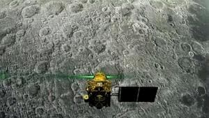 Vikram lander not in 'field of view',NASAorbiter camera fails to capture its image