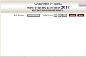 Kerala DHSE Results 2019: First year improvement result announced