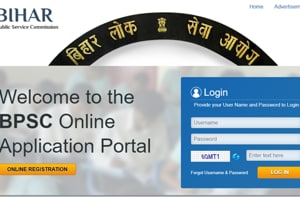 BPSC 65th combined competitive prelims admit card 2019 soon, exam on October 15