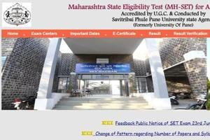 Maharashtra SET Result 2019 declared, here's how to check