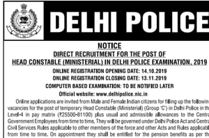 Delhi Police head constable recruitment 2019:Notification released for 554 posts at delhipolice-nic-in