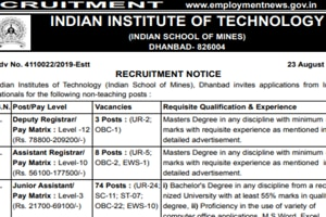IIT Dhanbad is hiring 191 assistant, registrars and technicians, apply now