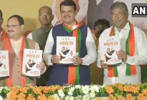 In BJP manifesto for Maharashtra, Bharat Ratna for Vinayak Damodar Savarkar