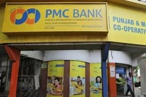 'Approach high court': Supreme Court on PMC Bank account holders' plea