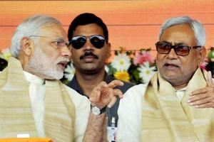 BJP, JD(U) may not tie up for Jharkhand assembly elections