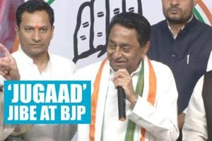 'BJP will do 'jugaad' to form government in Haryana': Kamal Nath