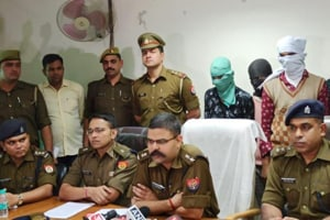 Noida park rape: Police hunt for two suspects
