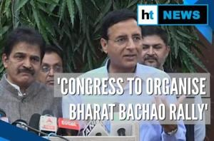 'Bharat Bachao' rally to save nation from BJP's anti-people policies: C...