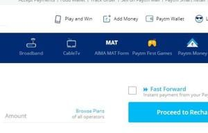 MAT December 2019: Application form is now available on Paytm, here's how to apply
