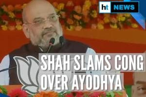 Congress tried to stall Ayodhya case, says Amit Shah in Jharkhand poll ...